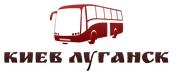 Киев Станица Луганская