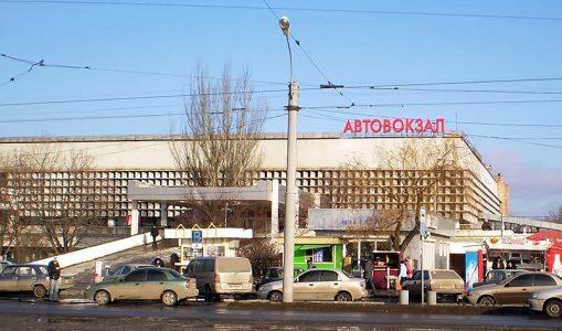 Автобус Киев Луганск, Луганск Киев